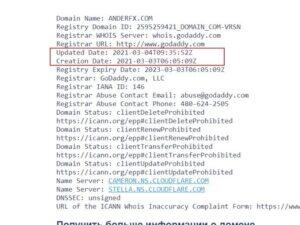 Регистрация брокера скрин