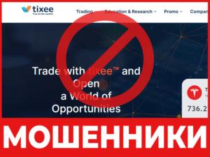 лицевая сторона Tixee скрин